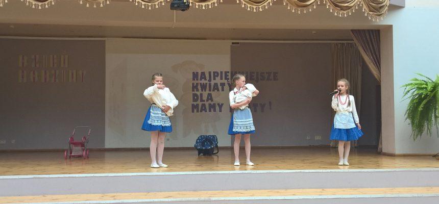 Dzień Rodziny - koncert 2016