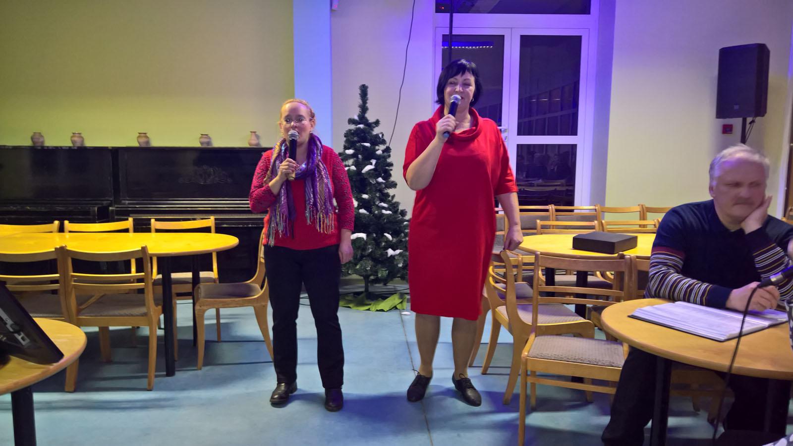 Karaoke 2016