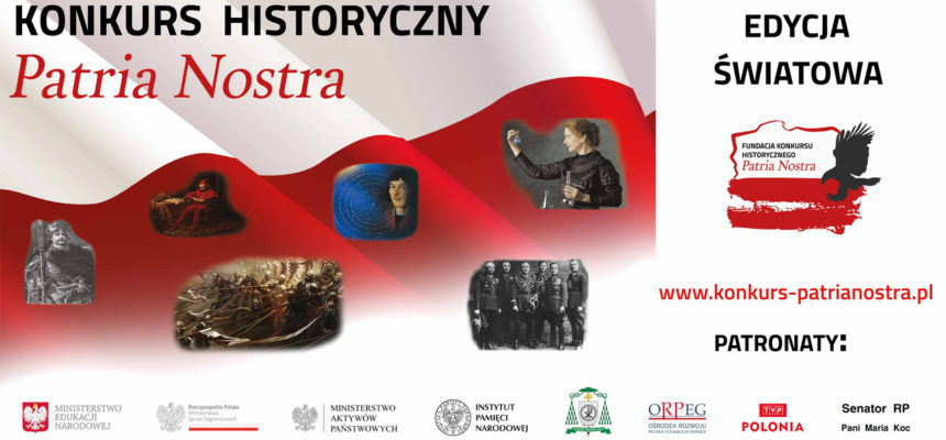 Konkurs historyczny Patria Nostra
